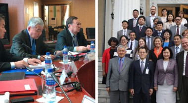 Launching the Online Community for the Ulaanbaatar Process